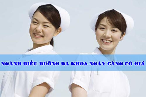 Trường Đại học Điều dưỡng Nam Định thông báo tuyển sinh liên thông từ trung cấp lên đại học chính quy ngành Điều dưỡng năm 2017.