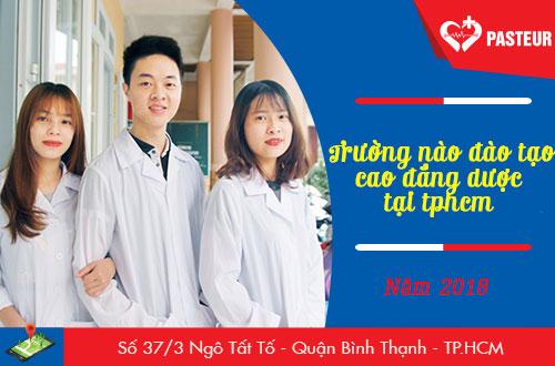 Các trường cao đẳng dược tại TpHCM